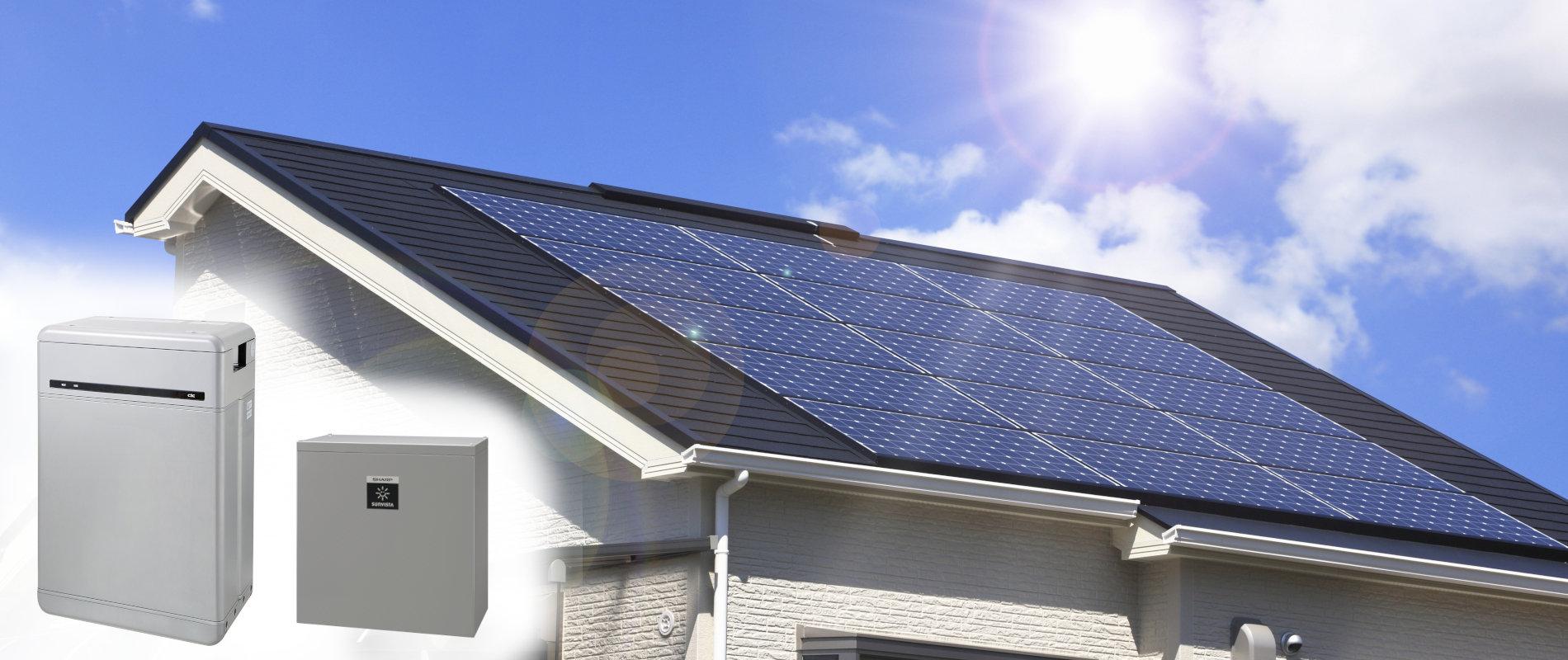 太陽光発電・蓄電池事業